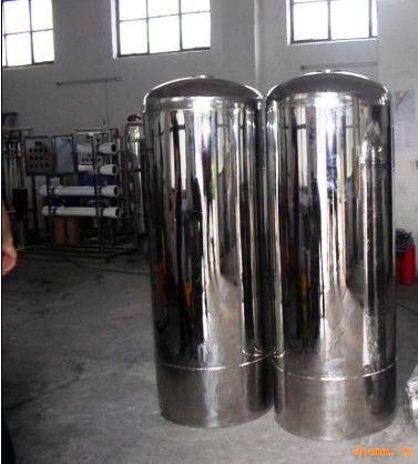 重庆电加热不锈钢搅拌罐