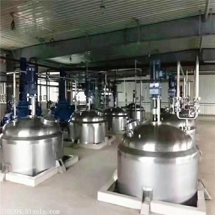 重庆500Kg不锈钢搅拌罐